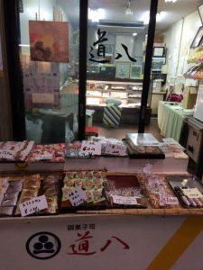 和菓子の出張販売
