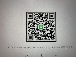 面会中止のお知らせ(4月9日)