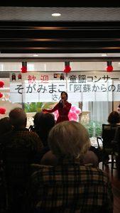 童謡コンサートinしらさぎ(平成31年2月22日)
