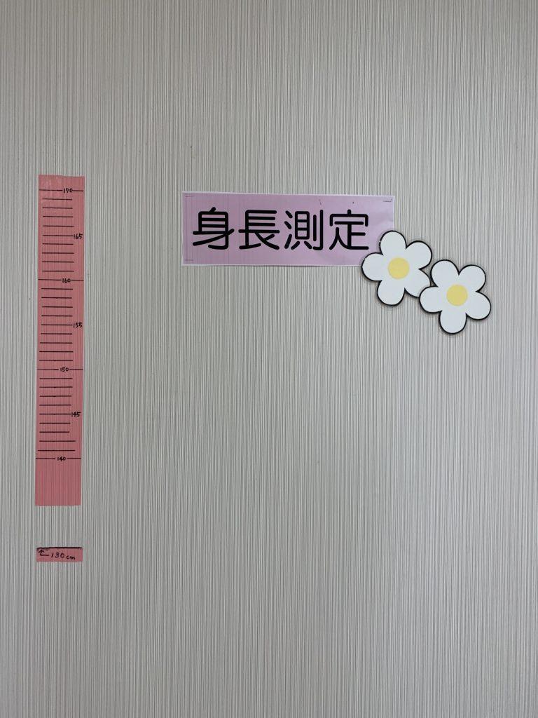 身体測定日(令和2年5月22日)