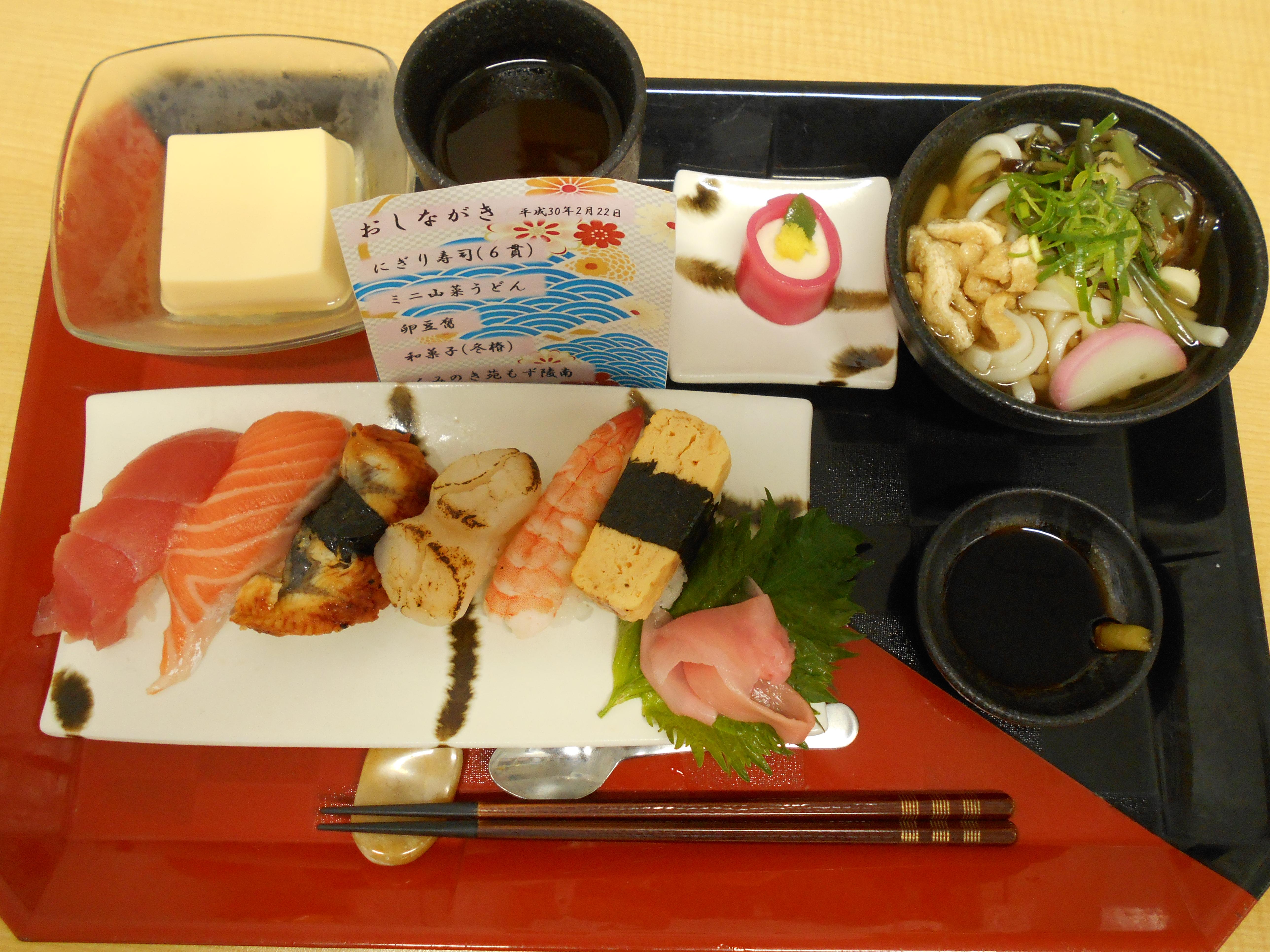 ♪くみのき苑 もず陵南 にぎり寿司♪