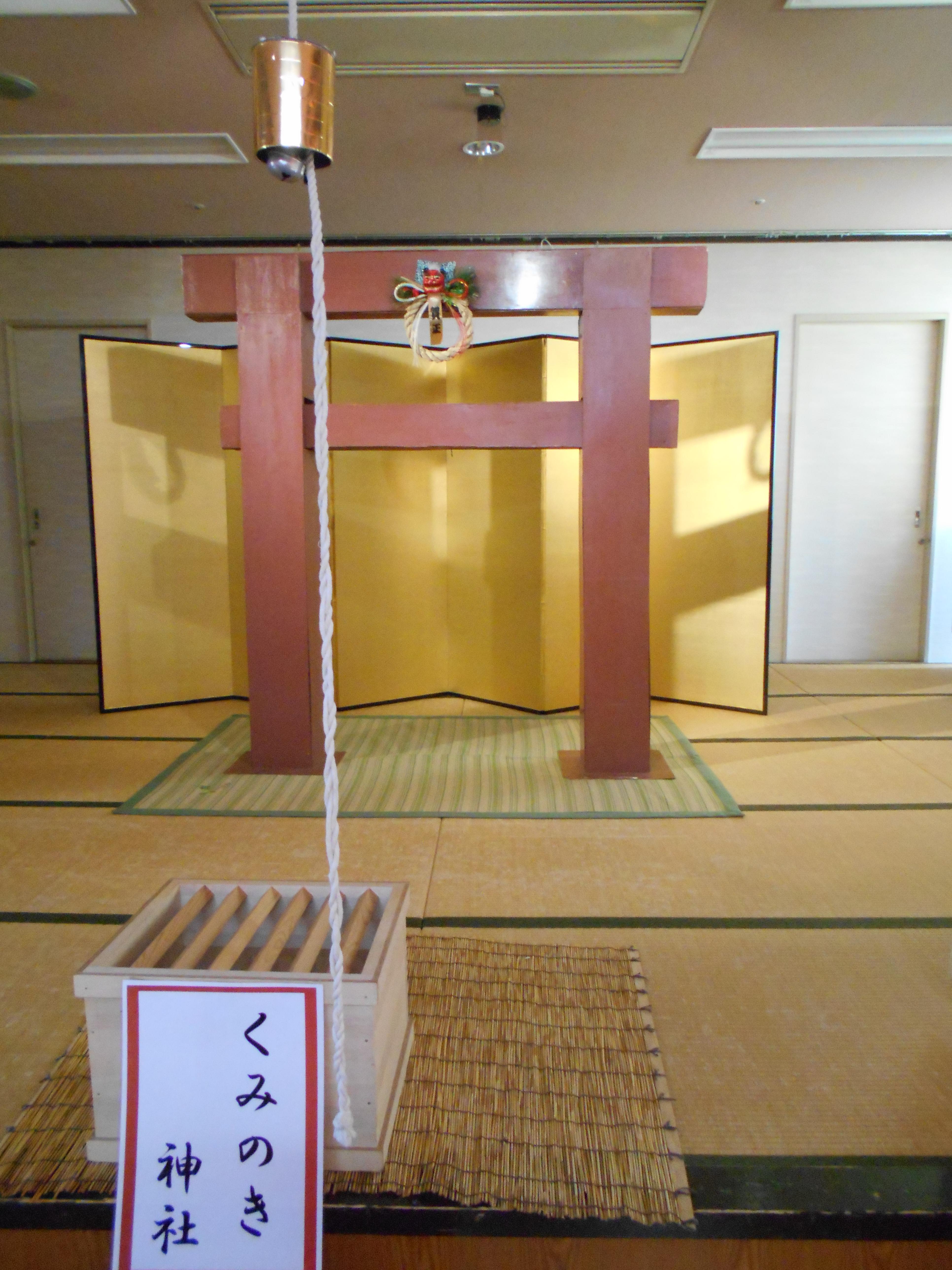 ☆ くみのき神社(令和2年1月7日)☆