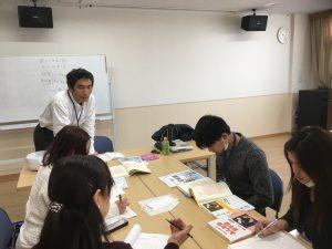 ~~日本語勉強会開始~~