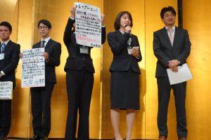 (^.^) H30年度 新人歓迎会 (^.^)