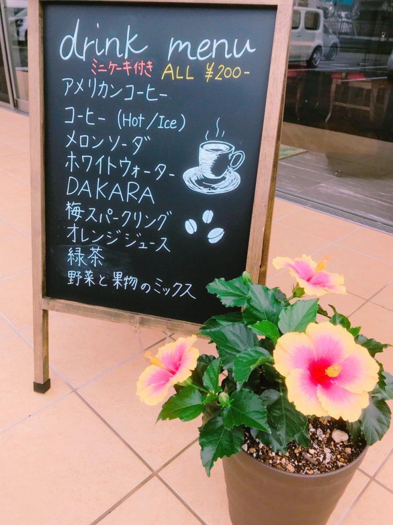 ハイビスカスがお出迎え(^^♪(café ラポール)