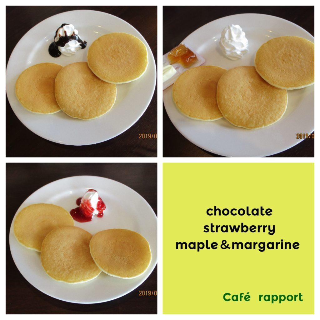 Caféラポール 新メニュー登場!!